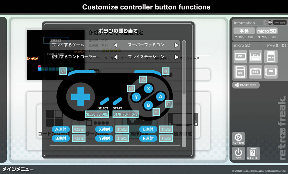 Customize controller button functions